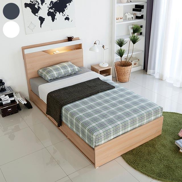 도우모 슈퍼싱글 침대 프레임 AF2131-1