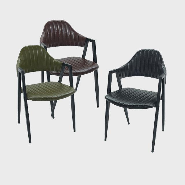 베그 철제 다용도 라인 의자 3컬러