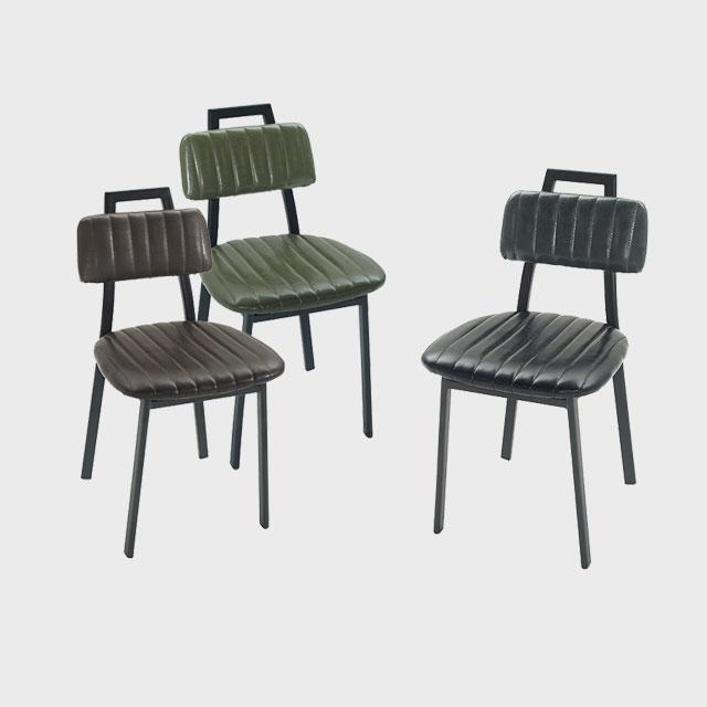 베그 철제 다용도 H형 의자 3컬러