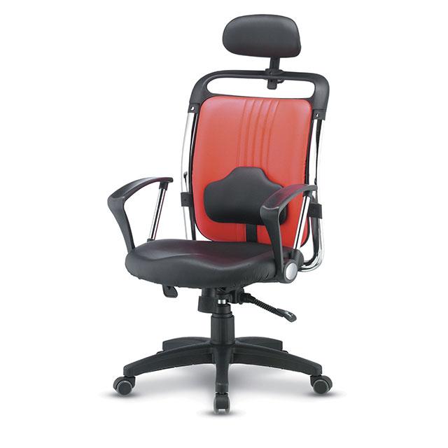 디스 가죽 요추형 책상 의자 GC432-11