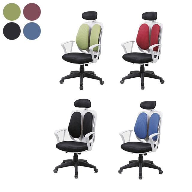 안톰 요추형 메쉬 책상 의자 GC436-9