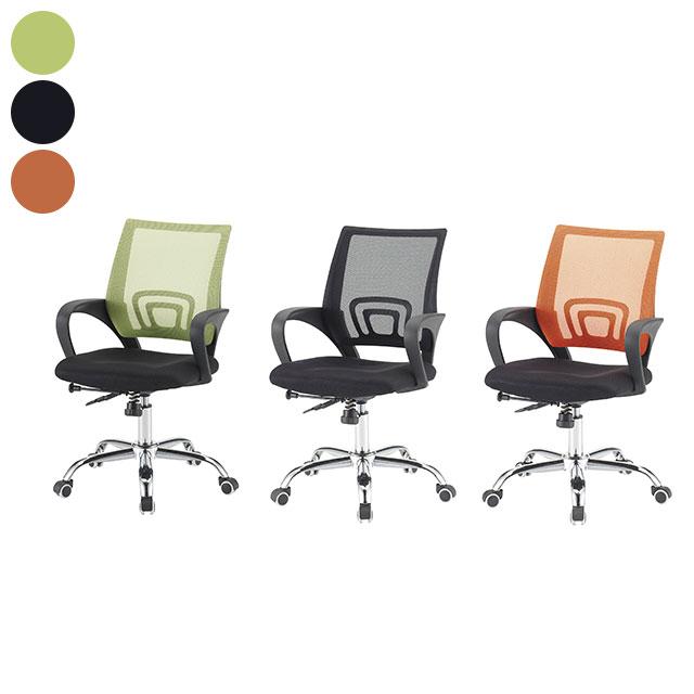 LK118 메쉬 책상 의자 GC439-2