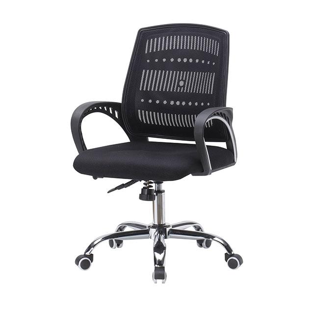 막심 모던 학생 사무용 의자 (2컬러) GN508-9