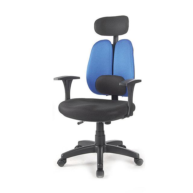 컴포트 요추 메쉬 학생 사무용 의자 4컬러 GN509-1