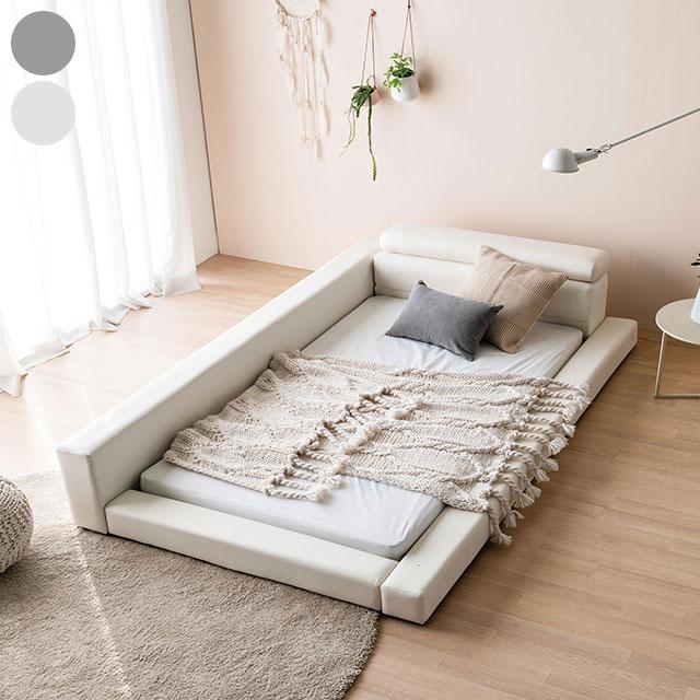 리프 가죽 저상형 슈퍼싱글 침대 TE204-5